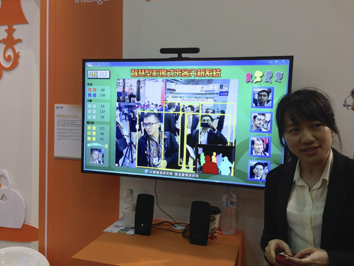 Chunghwa_Telecom