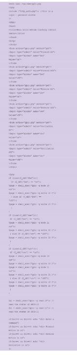 E7E_Programming