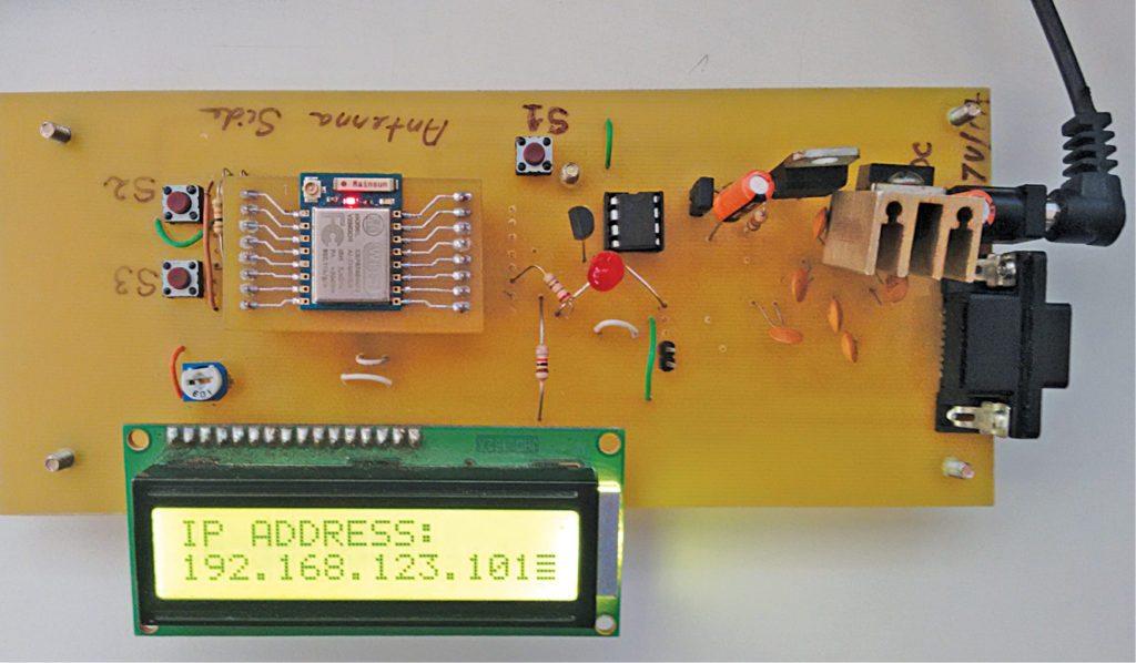 ESP8266 Based Wireless Web Server | Arduino Projects