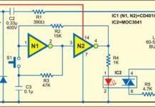 smart switch circuit
