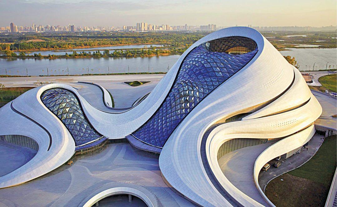 Harbin Opera House in Harbin, North China