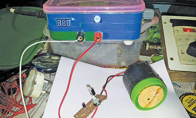 Loop-Based Anti-Theft Alarm Prototype
